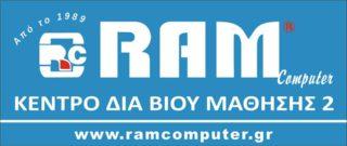 ram-logo-medium